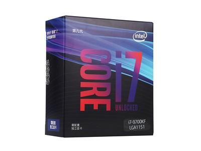 Intel 酷睿i7 9700KF