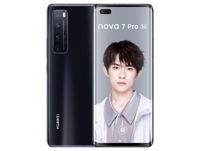 华为 nova 7 Pro(8GB/128GB/5G版/全网通)6.57英寸 分辨率: 2340x1080像素 麒麟985 4000mAh  6400万像素