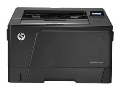 HP M706n 行货保障,渠道批发,卖家包邮,好礼相送,惠普专卖店!